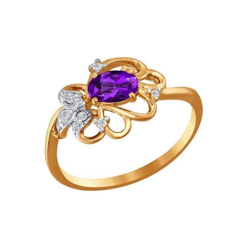 Кольцо SOKOLOV из золота с сиреневым фианитом