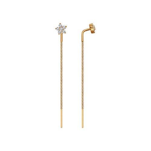 Серьги-цепочки из золота с фианитами цена
