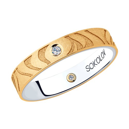 Кольцо из комбинированного золота (1114050-19) - фото