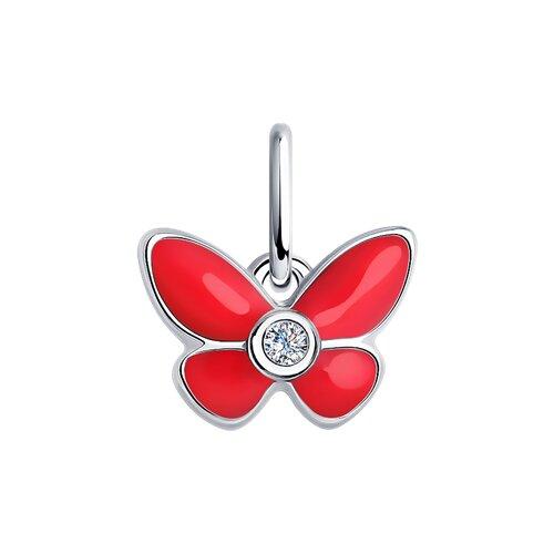 Детская серебряная подвеска «Бабочка»