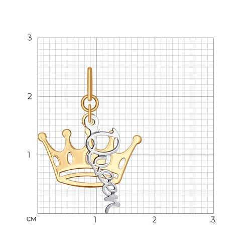 Подвеска «Корона» из золота (035213) - фото №2