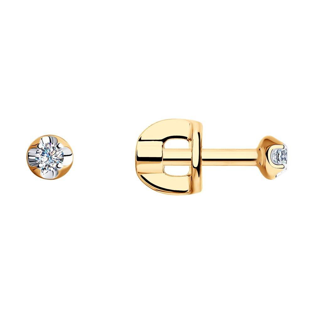 Серьги-гвоздики с бриллиантами SOKOLOV серьги гвоздики с корундом sokolov