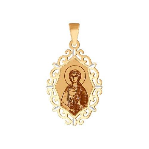 Золотая нательная иконка «Святая мученица Надежда» (102389) - фото