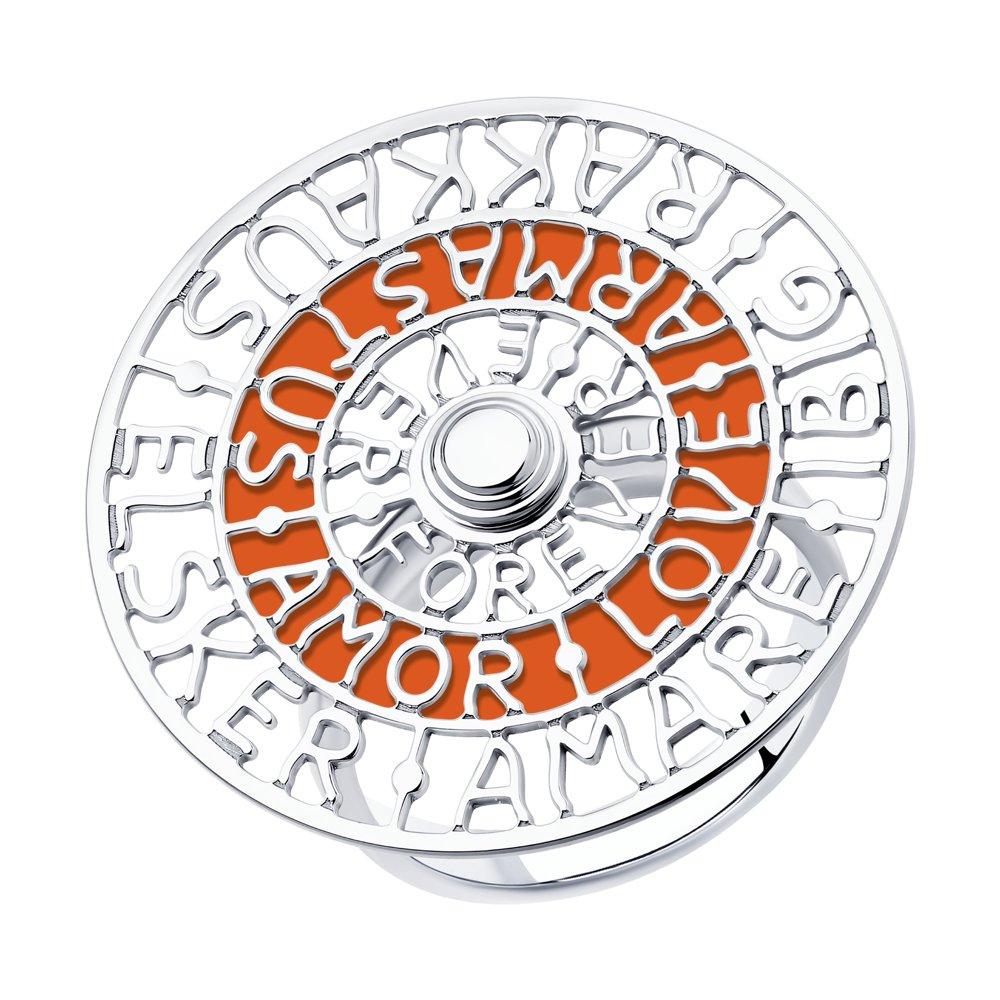 Кольцо SOKOLOV из серебра с эмалью фото