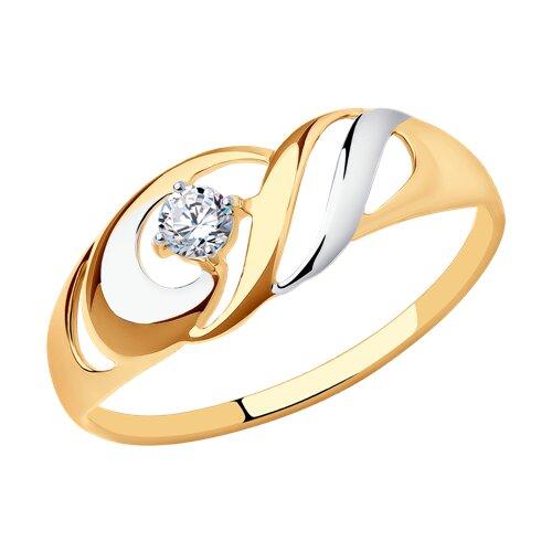Кольцо из золота с фианитом (017256) - фото