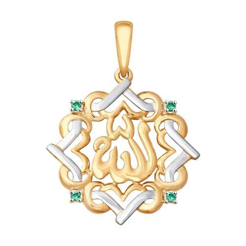 Подвеска мусульманская с фианитами (035364) - фото