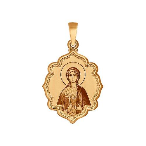 Иконка из золота «Святая мученица Вера»
