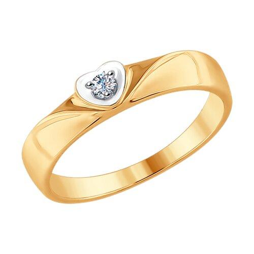 Кольцо из золота с бриллиантом (1011618) - фото