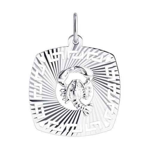 Подвеска «Знак зодиака Рак» из серебра (94030861) - фото