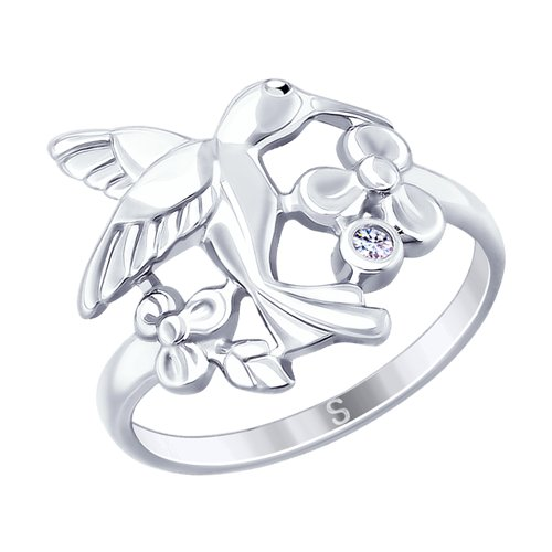 Серебряное кольцо «Колибри»