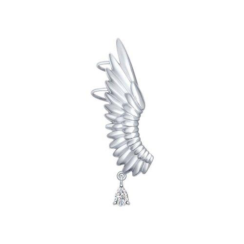 Серьга-кафф из серебра с фианитом (94170054) - фото