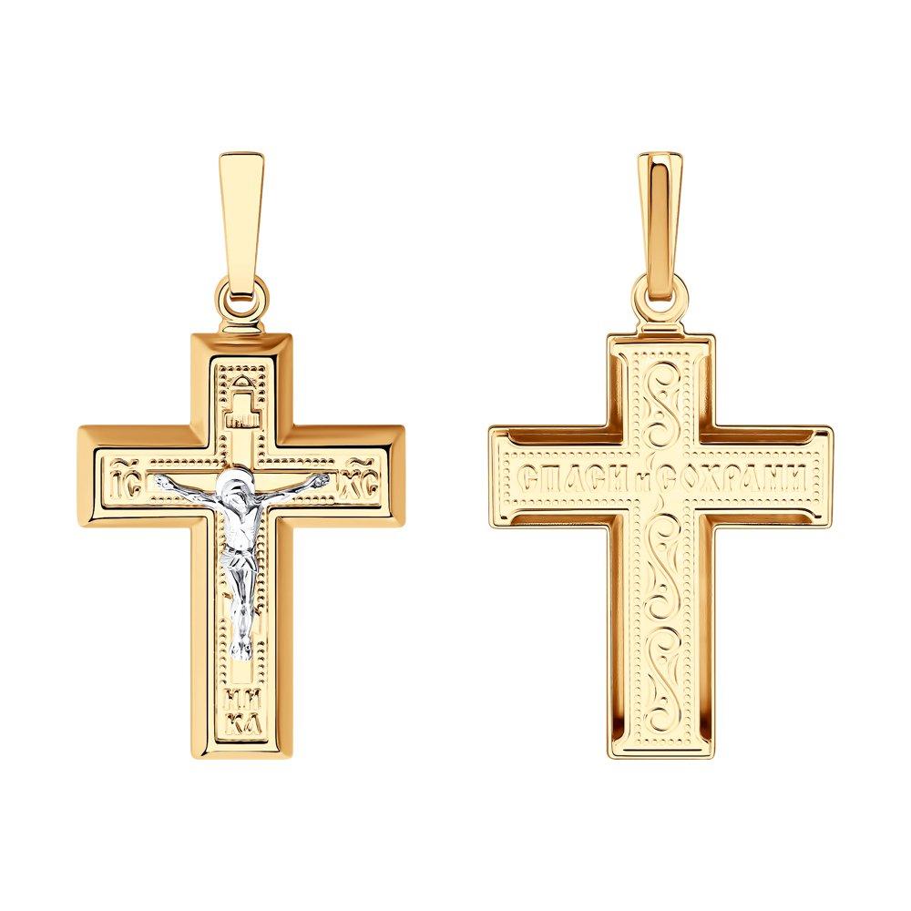 Православный золотой крест SOKOLOV православный лечебник