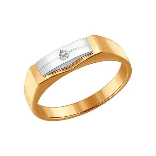 Кольцо из комбинированного золота с бриллиантом (1010649) - фото