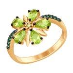 Кольцо из золочёного серебра с хризолитами и жёлтым и зелеными фианитами