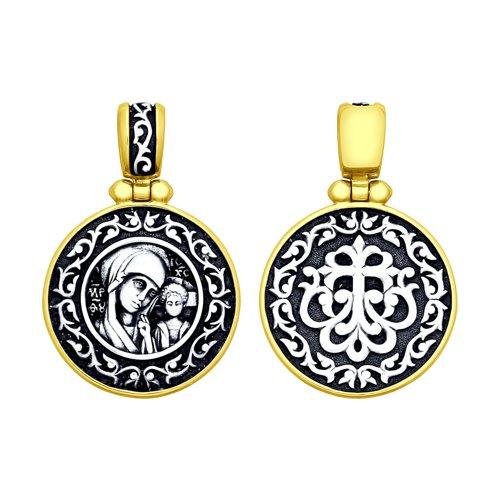 Иконка из золочёного серебра с ликом Казанской божией матери (95030179) - фото
