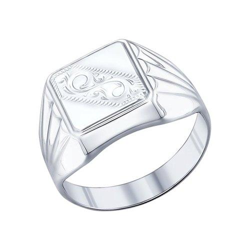 Печатка из серебра с гравировкой (94011508) - фото