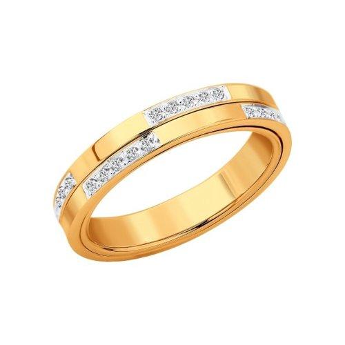 Фото - Обручальное кольцо с бриллиантовыми дорожками SOKOLOV кольцо золотое с рубином и дорожками бриллиантов sokolov