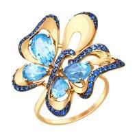 Кольцо «Бабочка» из золота с топазами и синими фианитами