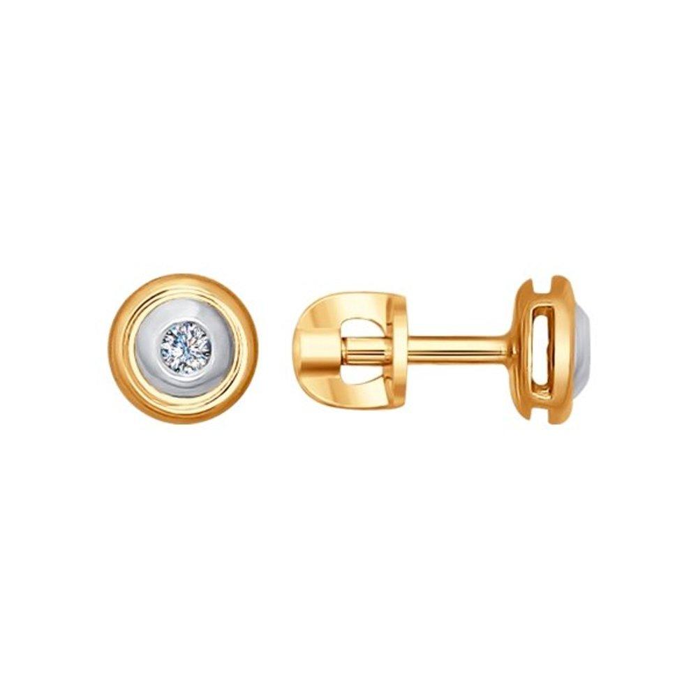 Серьги-пусеты SOKOLOV из комбинированного золота с бриллиантами серьги sokolov из комбинированного золота с бриллиантами