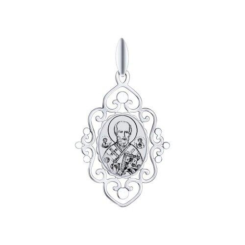 Серебряная иконка «Святитель архиепископ Николай Чудотворец» (94100257) - фото