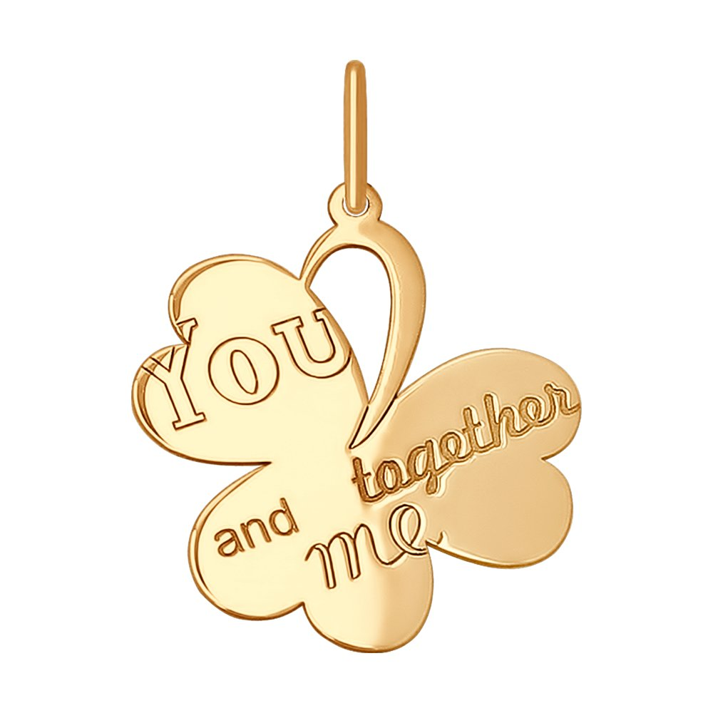 Подвеска «You and me together» SOKOLOV из золота