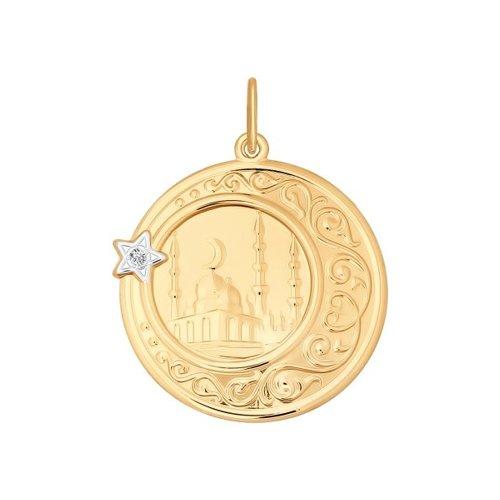 Подвеска мусульманская из золота с фианитом