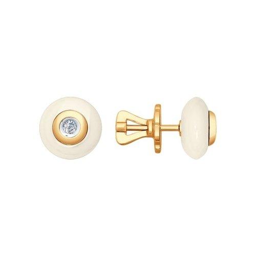 Серьги-пусеты из золота с бриллиантами (6025013) - фото