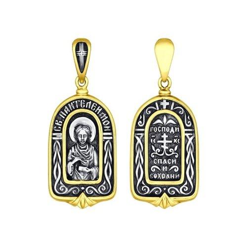 Иконка «Святой великомученик Пантелеймон»