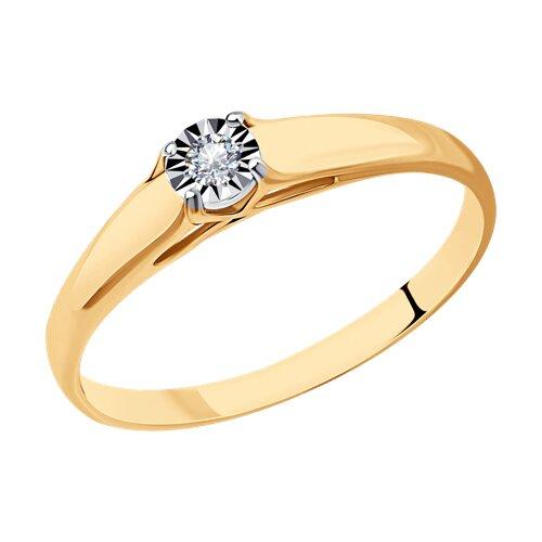 Помолвочное кольцо из комбинированного золота с бриллиантом