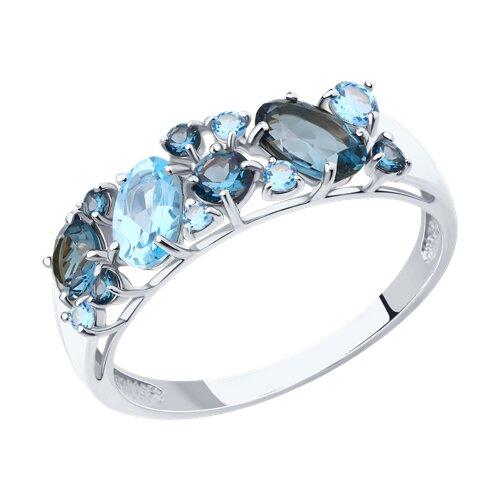 Кольцо из белого золота с голубыми и синими топазами (714174-3) - фото