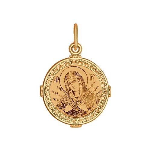 Иконка из золота с ликом «Божьей Матери Семистрельной»