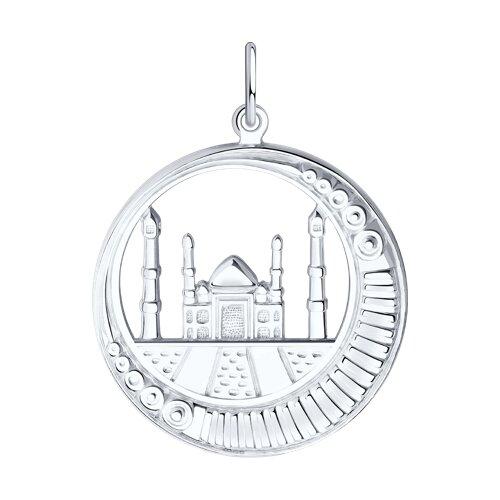 Серебряная мусульманская подвеска «Мечеть»
