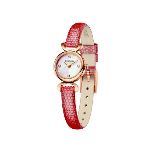 Женские золотые часы (212.01.00.000.01.04.3) - фото