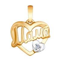 Подвеска из золота с бриллиантом «Мама»