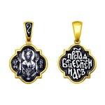 Иконка из серебра «Икона Божьей Матери, Неупиваемая чаша»