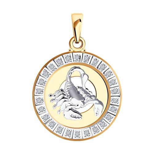 """Подвеска """"Скорпион"""" из комбинированного золота с фианитами"""