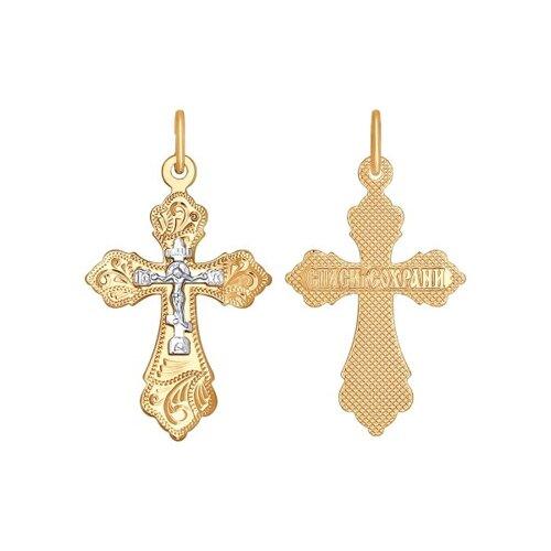 Крест из комбинированного золота с гравировкой (121211) - фото