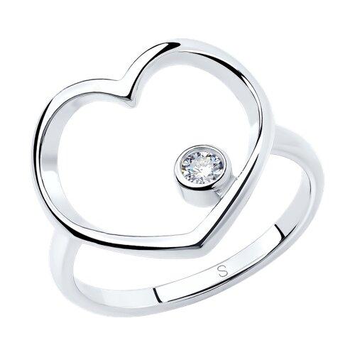 Серебряное кольцо «Сердце»