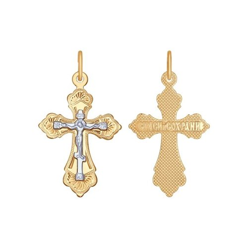 Крест из комбинированного золота с гравировкой