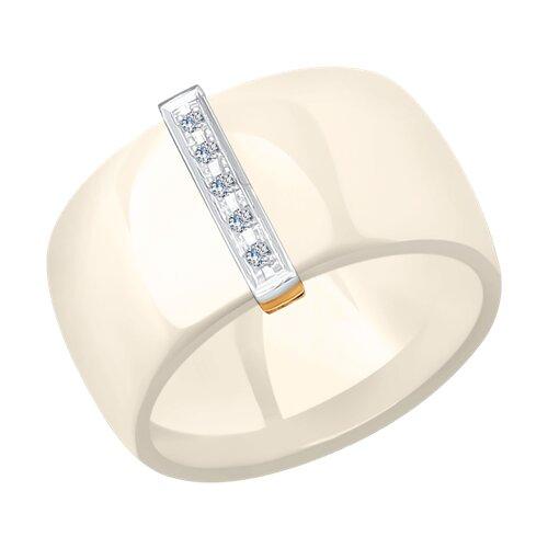 Бежевое керамическое кольцо с золотом и бриллиантами