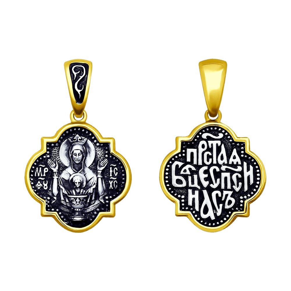 Иконка SOKOLOV из серебра «Икона Божьей Матери, Неупиваемая чаша»
