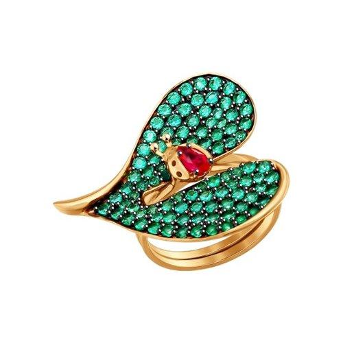 Кольцо «Листок»