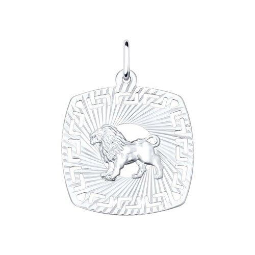 Подвеска «Знак зодиака Лев» из серебра
