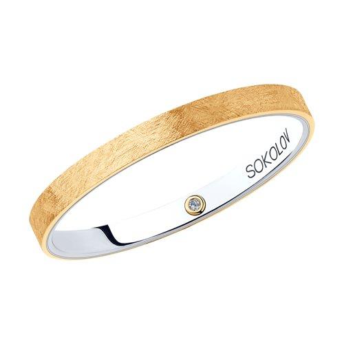 Кольцо из комбинированного золота (1114041-08) - фото