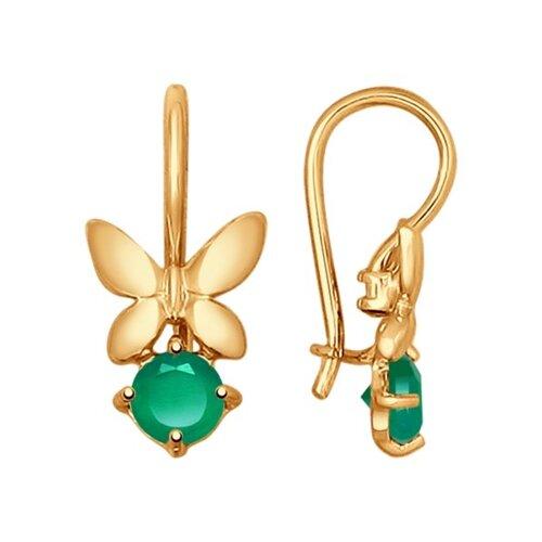 Серьги «Бабочки» из золота с агатами