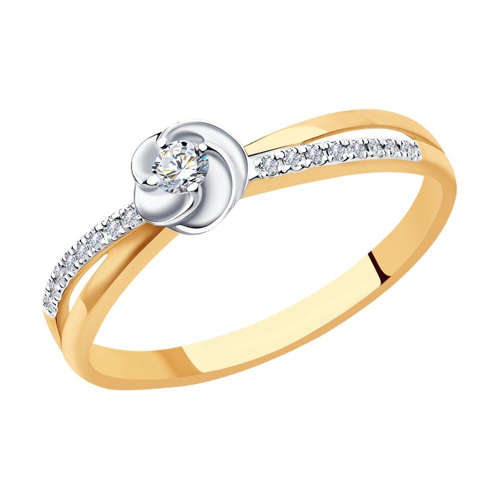 Помолвочное кольцо SOKOLOV из комбинированного золота с бриллиантами фото