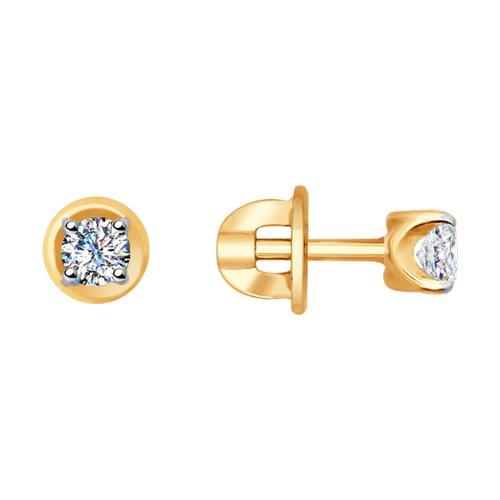 Серьги из золота с бриллиантами (1021187) - фото