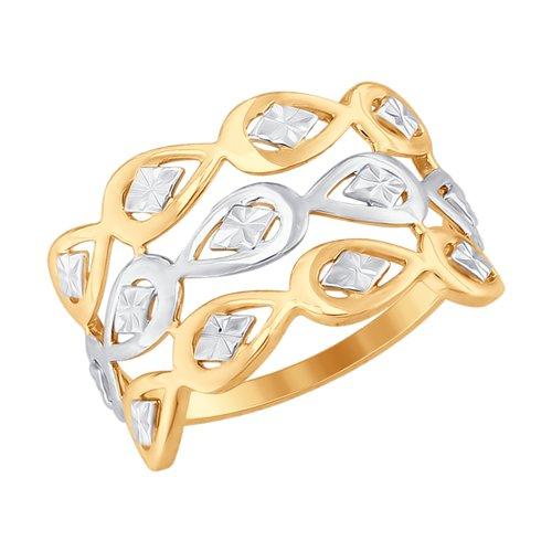 Кольцо из золота с алмазной гранью (017679) - фото