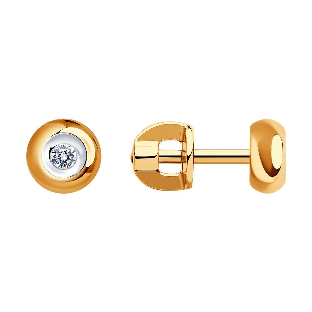 Золотые серьги-гвоздики SOKOLOV