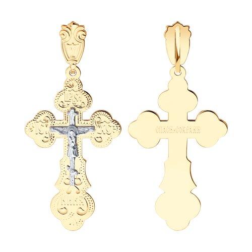 Крест из комбинированного золота с гравировкой (121001) - фото